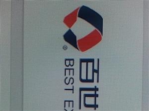 百世快递薛店南港文苑小区区域招商