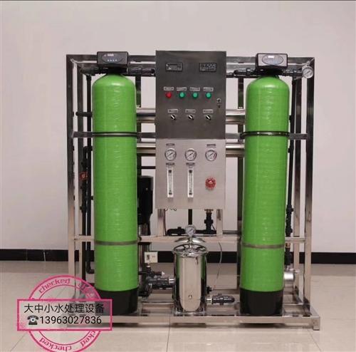 净水设备、净水机低价供应,大水量净水器出水量大、制水快,适用于工厂、酒店、学校、医院,饭店、办公室、...