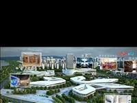花园湾,碧桂园,**装修四房,未住过,房东低价出售