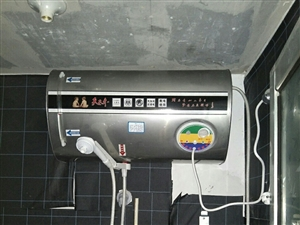 196元热水器
