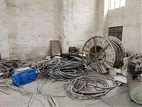 废旧电线电缆回收废铜回收废铝变压器电机不锈钢回收,高价上门回收!