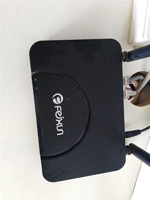出售九成新斐讯路由器,有意者联系。