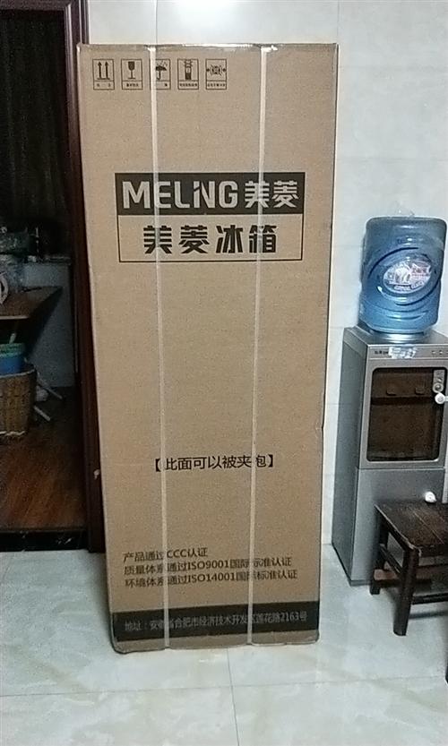 美菱冰箱,三层,单开门,型号BCD–210K3B  颜色金色,尺寸618*654*1761,正品,位...