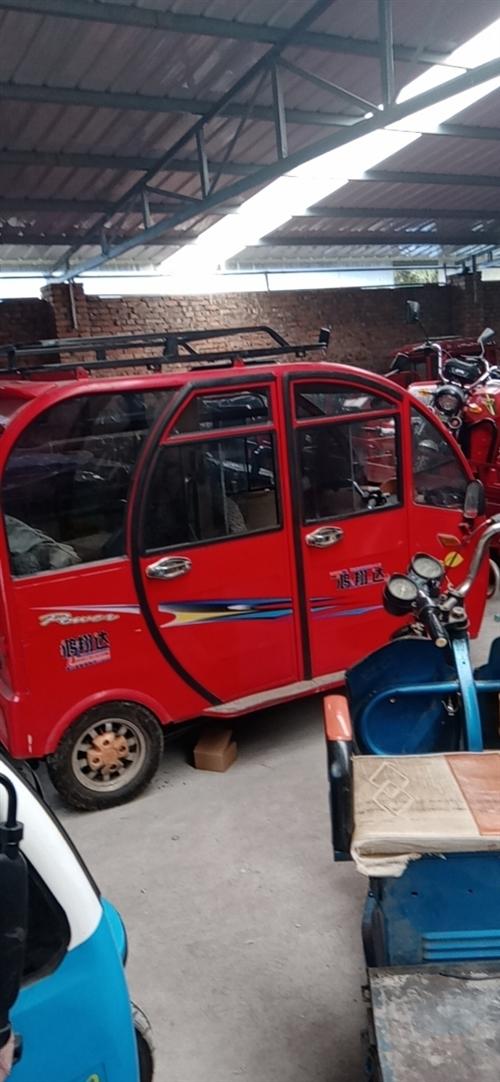 有二手载客电三轮车卖的不,长点的2.2.....2.4米的看起来不是很旧那种