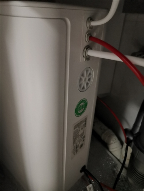 佳尼特(CHANITEX)家用净水器  550加仑即滤专利3年反渗透1.6升初始大流量无桶净水机 C...