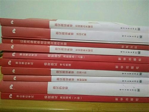 粉笔事业单位面试图书,粉笔公务员考试图书,共43本,低价出售。事业单位面试图书11本,公务员笔试32...