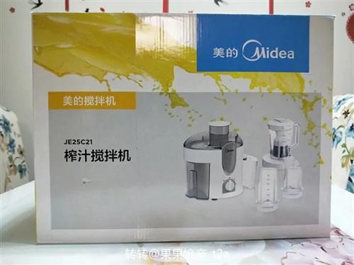 美的榨汁攪拌機,可以研磨,打豆漿果汁,做輔食等等,美的專賣店購入,九成新