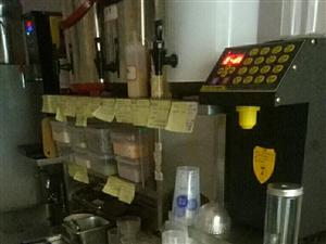 奶茶店�D��r�X面�
