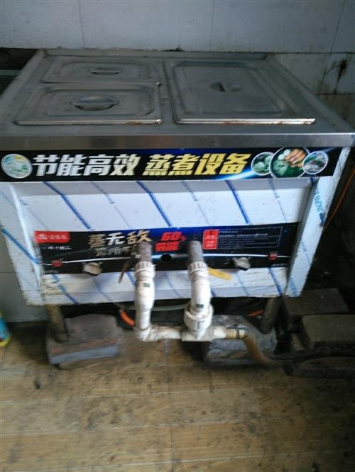 燃气式煮饺子机,可一次性煮好几个口味的,用了一年,八九成新,可上门验货自提