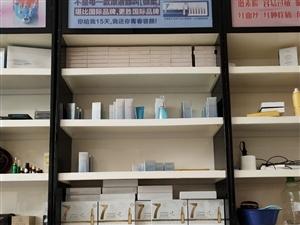 九成新的化妆品展柜特价100一个