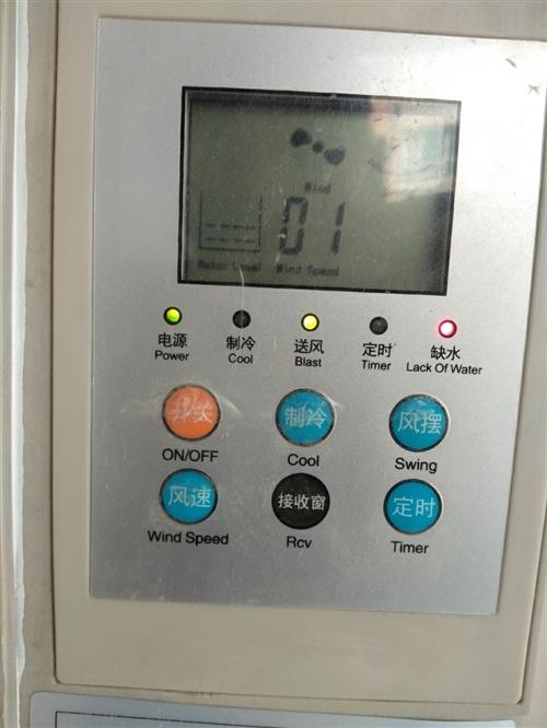 出售冷风机一台,两相电,功率300瓦,管60平方,9成新,因店面装修不用了,便宜处理了,价格700元...