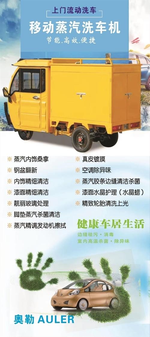 **带箱带顶三轮车  内置内燃机   一辆三轮车就可创业   现低价处理