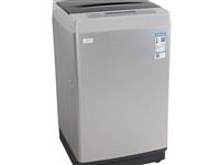 平安保險公司發的福利,**創維波輪全自動洗衣機8KG,便宜賣了