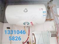 海尔热水器,不易坏,不耗电