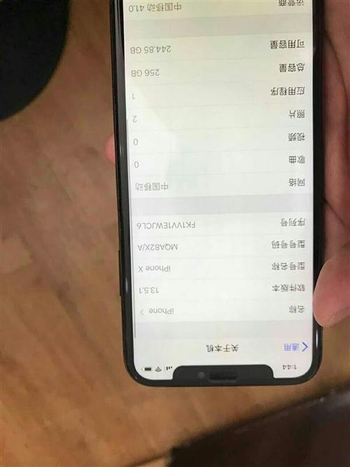 自用澳板无锁iPhonex256g全网通无锁就是没有网络锁艾斯全绿仅换OLED柔性屏其他全原装博兴的...