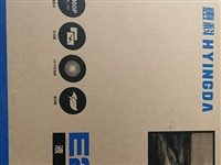 惠科液晶顯示器21.5寸顯示器1臺,**未拆封,閑置低價轉讓,杞縣縣城可送貨。