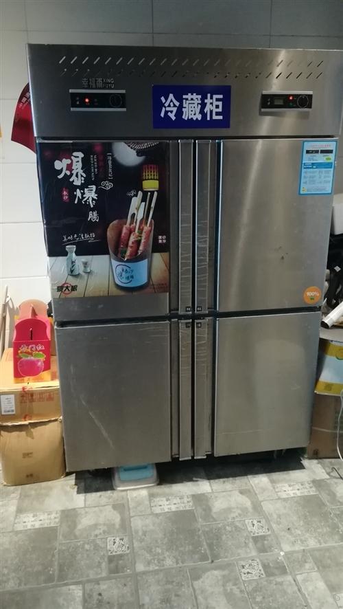 9成新冰柜,上层冷冻,下层冷藏