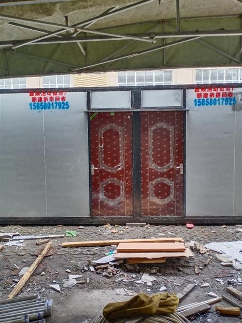 3米乘6米移动房集装箱定做出租出售。