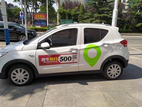 北汽EC180新能源純電動汽車出售,新車,二手車。