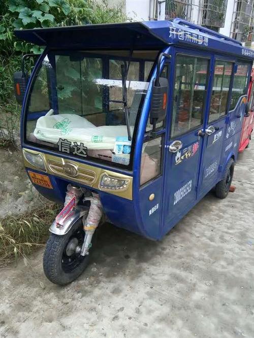 信達汽油三輪車,九點九成新,購買價格一萬一千五百元。閑置未使用,準備低價出售。