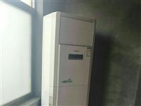 三相电空调