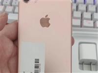 苹果7玫瑰金256G,港版移动联通两网通双4G,成色95新,在家闲置,1300元出!