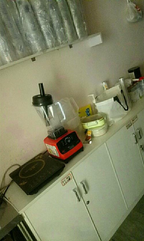 出售奶茶設備有意打電話18161143449
