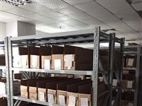 长期回收出售新旧空调冰箱洗衣机,厨具桌椅板凳,铁床货架,办公家具,奶茶店设备,文件柜,液晶电视机等