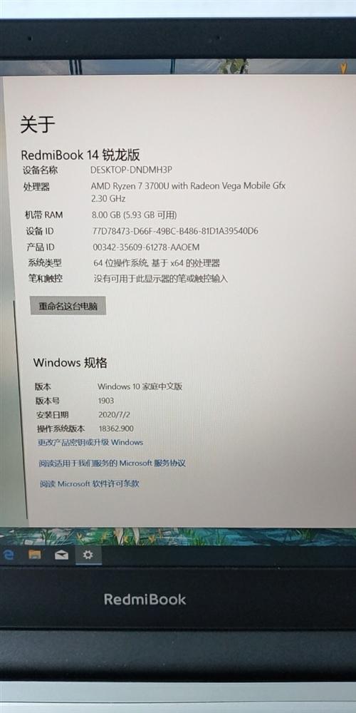 我刚想了想3000吧(京东原价3999)可以上京东去看,是R7的型号,自己买了小米无线鼠标和散热器还...