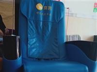 舒适的按摩椅可放店面或家里使用,九成新,有意可联系:18776620283