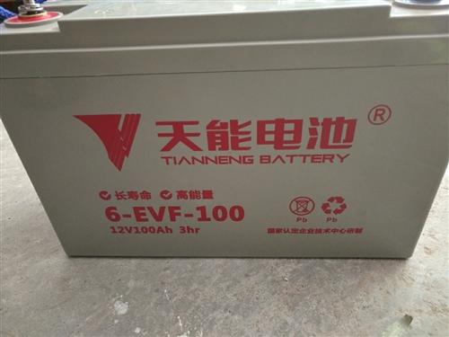 新電池12V100A因為新買電動車不想要了,退的時候店家只給退了車沒給退電瓶,這電瓶因為他家只有80...