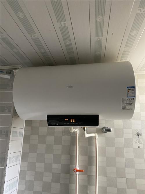 9成新的热水器,才买几个月,现在搬家有不上了,海儿60升的700出售