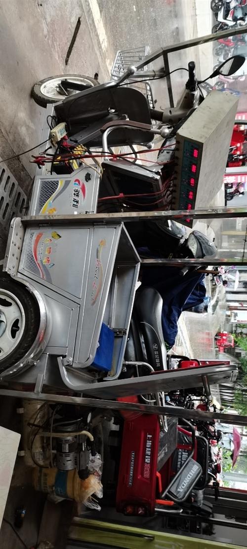 多功能實用電動三輪車