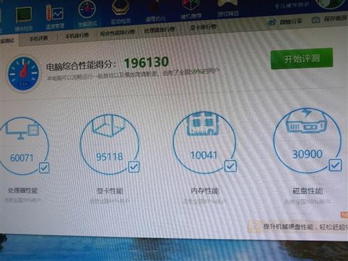 i3 9100f +16G DDR4+GTX960 +m2 NVME 256G+27.1英寸一体机,...
