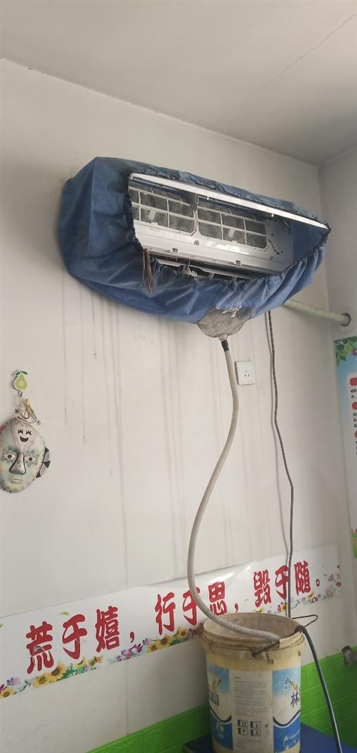 彬县空调维修,安装,清洗,加冷媒,长期收售二手空调15619516938