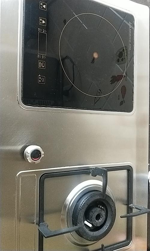 天然气灶加电磁炉   燃气灶没有使用过   平时用的都是电磁炉 因为管道煤气是人工煤气