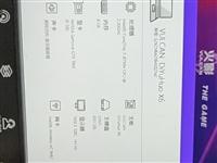 火影X6电竞先锋版,144Hz,键盘 鼠标 鼠标垫一起卖,有包装,保修到2021.4.7,儋州面交。