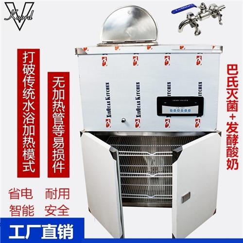 50L巴氏灭菌发酵一体机,消毒柜,奶茶封口机,炒酸奶机,开水器,用了几个月九成新,价格美丽