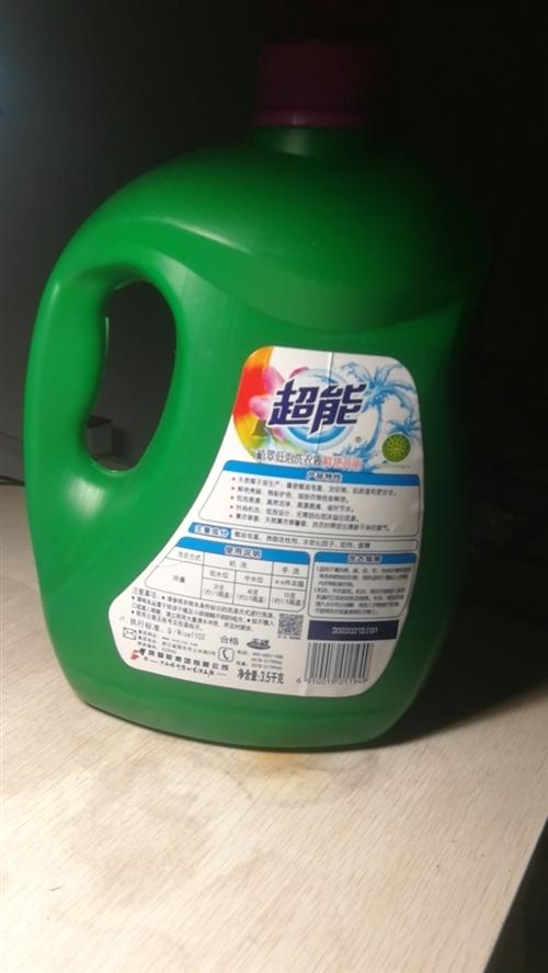 铁路局发的正品洗衣液,超市每桶六十元,因为用不到便宜每桶三十五出售了,有需要的联系我哦