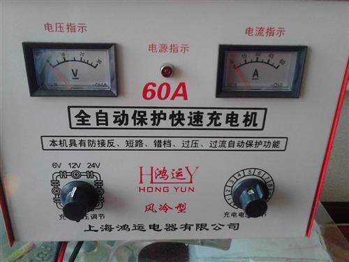 电瓶充电机 使用不超10次。巴彦镇内交易。 图片没删物品就在