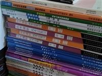 本人今年二中毕业,复习资料与书籍出售。需要复习和学习资料的请电话联系,省内负责包送。QQ276096...
