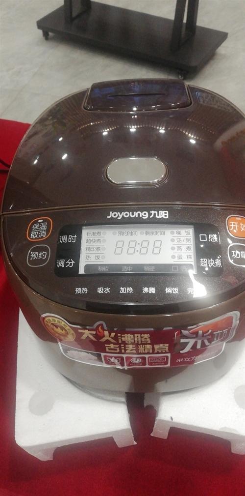 宝贝**的,没有拆过包装,在京东上买的,用京东价打个85折,需要联系17093211800