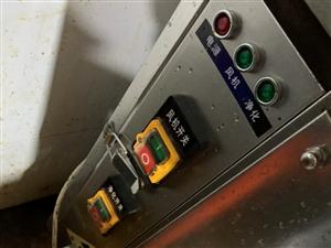 无烟烧烤车   净化器  用了个把月   本来准备摆出去外面烤的   现在用不上了  放里面占地方 ...
