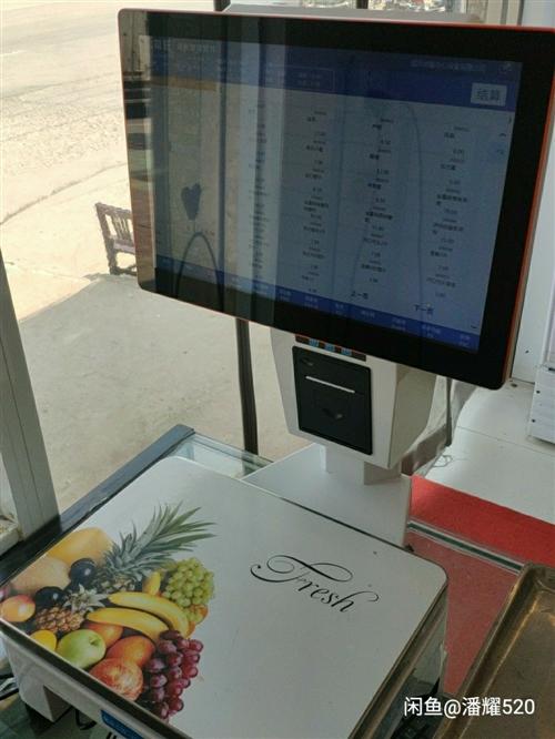 电子秤 出售一台电子秤,刚买的才用不到一个月,我自己是开水果店的,现在不干了电子秤特价处理,还送你一...