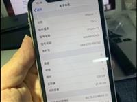 出售自用苹果x,没面容 没id三网通,刚换的电池,