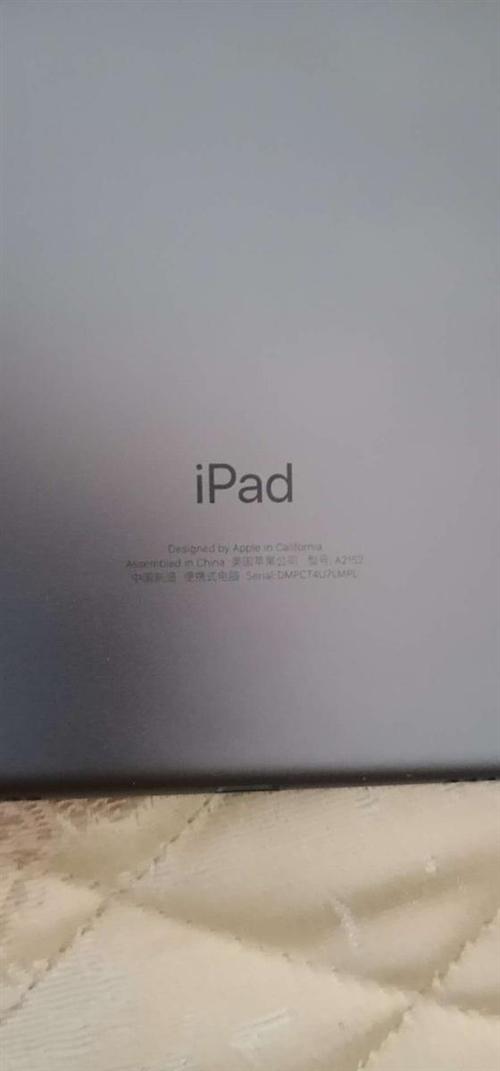 新买苹果平板,256G原价4999现亏本处理,诚意要的欢迎了解