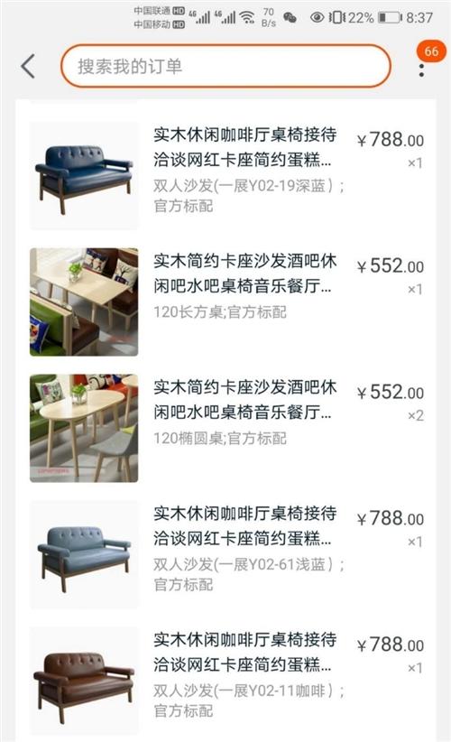 实木双人休闲沙发3张、单人沙发14张,60宽70高方茶几3张,70高圆茶几3张,120长方桌1张,1...