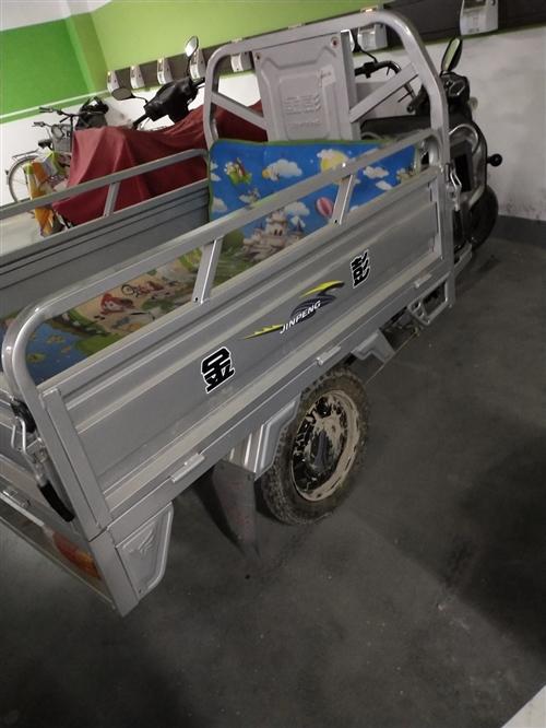 金彭電動車三輪車