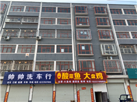 本人有一套房子在洛阳市新安县南李村村乡面积140平三室一厅一橱一卫位置优越三楼价格可以商量