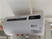 求购信息 本人需要:1.挂式空调三台 2.冰箱洗衣机各一 3.床2 张。搬家的换家具的请速联系我,...